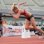 Atletiek NK 2012 400m Vrouwen: Nicky van Leuveren